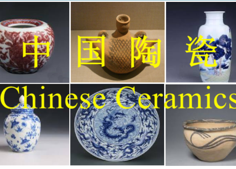 TAO IC Project: the charm of Chinese ceramics.